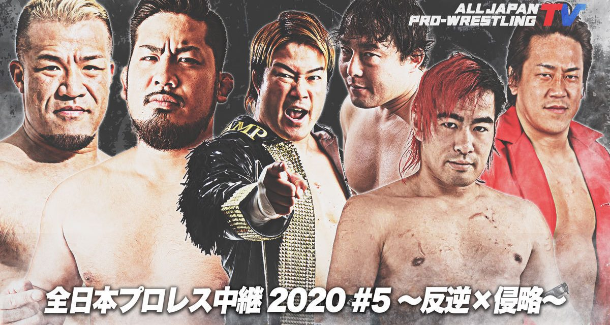 AJPW Broadcast 2020 # 5 ~ Treason vs. Invasion