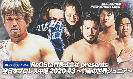 All Japan Pro Wrestling Broadcast 2020 #3 (May 16) Results & Review