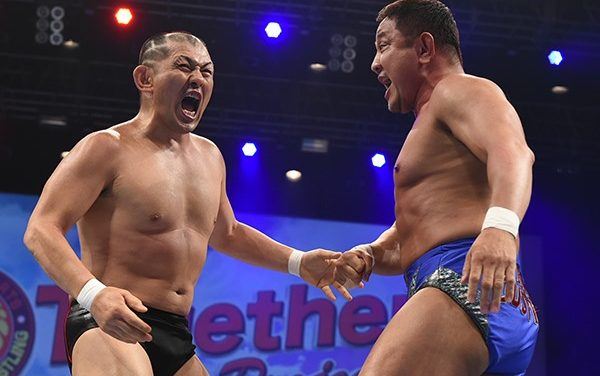 NJPW Together Project Special (June 15) Results & Review