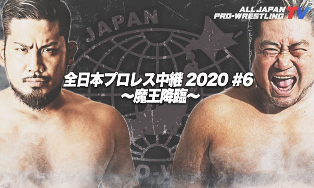 AJPW Broadcast 2020 #6 ~ Devil King Advent (June 7) Results & Review