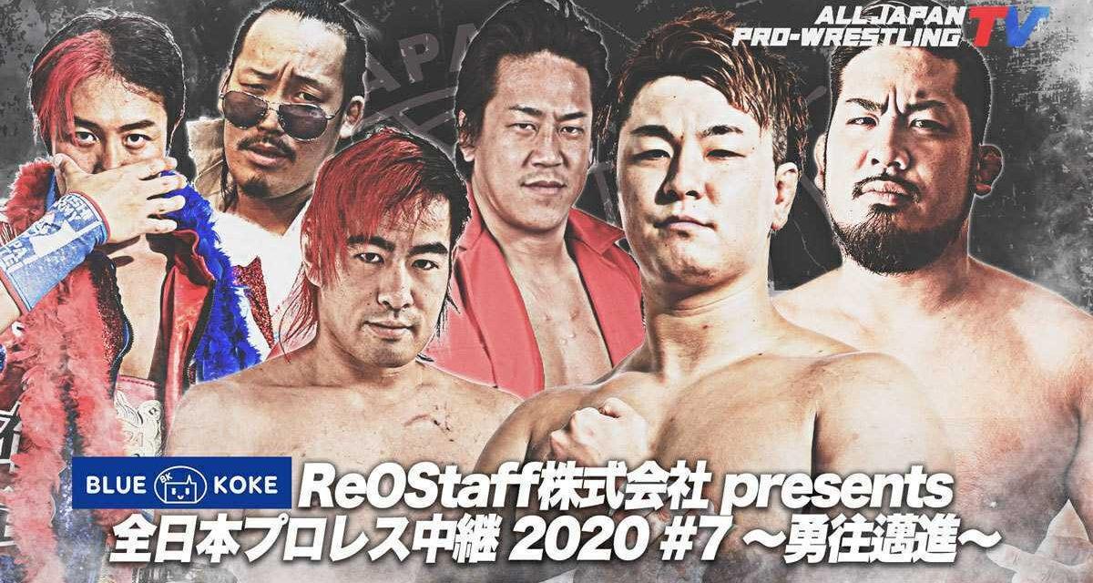 AJPW Broadcast #7 2020 ~ Go Forward