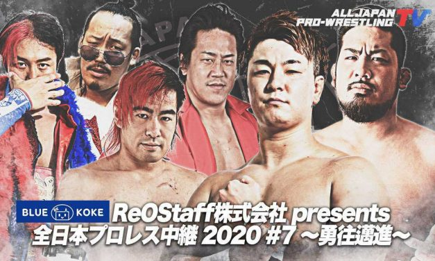 AJPW Broadcast #7 2020 ~ Go Forward