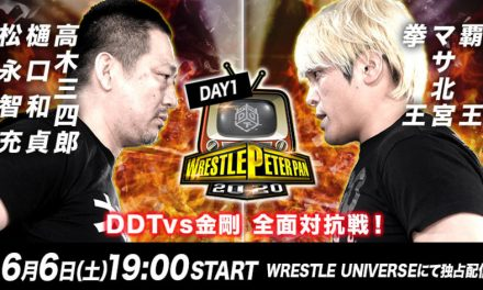 DDT Wrestle Peter Pan 2020 Day 1 (June 6) Results & Review