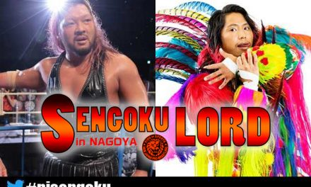 NJPW Sengoku Lord (July 25) Preview & Predictions