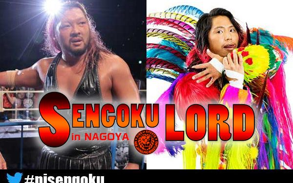 NJPW Sengoku Lord (July 25) Preview & Predictions
