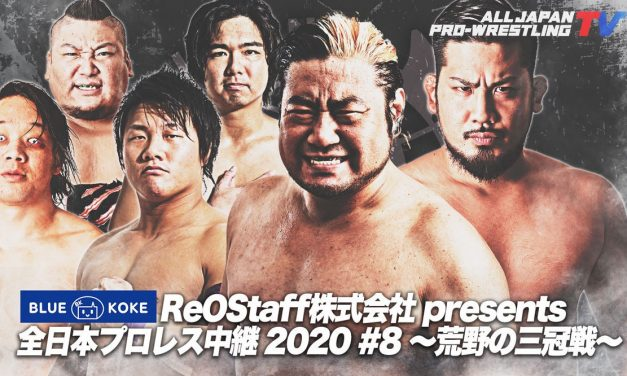 AJPW Pro Wrestling Broadcast #8 ~ Wilderness of Triple Crown Battle (June 30) Results & Review