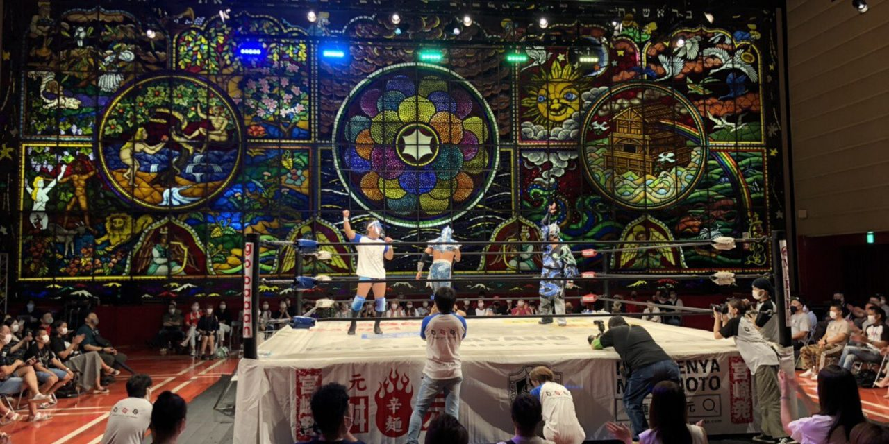 Dragongate Hopeful Gate (July 5) Results & Review