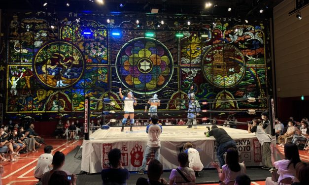 Dragongate Hopeful Gate (July 4) Results & Review