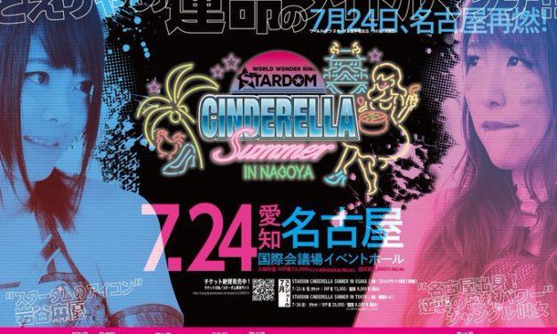 Stardom Cinderella Summer in Tokyo (July 26) Preview & Predictions