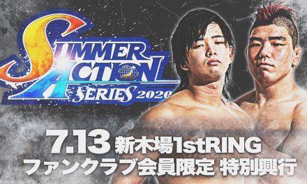 AJPW Summer Action Series 2020 – Day 1 (July 13, 2020) Results & Review