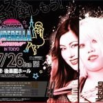 Stardom Cinderella Summer In Tokyo (July 26) Results & Review