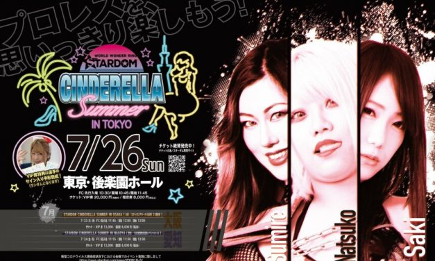 Stardom Cinderella Summer In Tokyo (July 26) Results & Review
