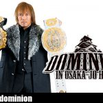 NJPW Dominion in Osaka-jo Hall (July 12) Preview & Predictions