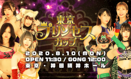 TJPW Princess Cup 2020 Night 3 (August 10) Results & Review