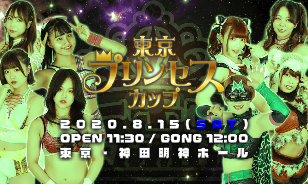TJPW Princess Cup 2020 Quarterfinals (August 15) Results & Review