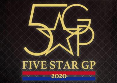 Stardom 5☆STAR GP 2020 Pick'Em Contest