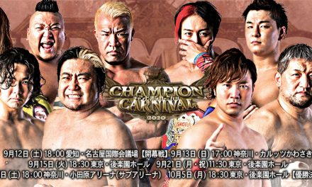 AJPW Champion Carnival 2020 Night 2 Audio Review