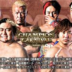 AJPW Champion Carnival 2020 Night 5 (September 26) Audio Review