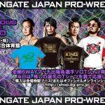 Dragongate Dangerous Gate 2020 (September 21) Preview & Predictions