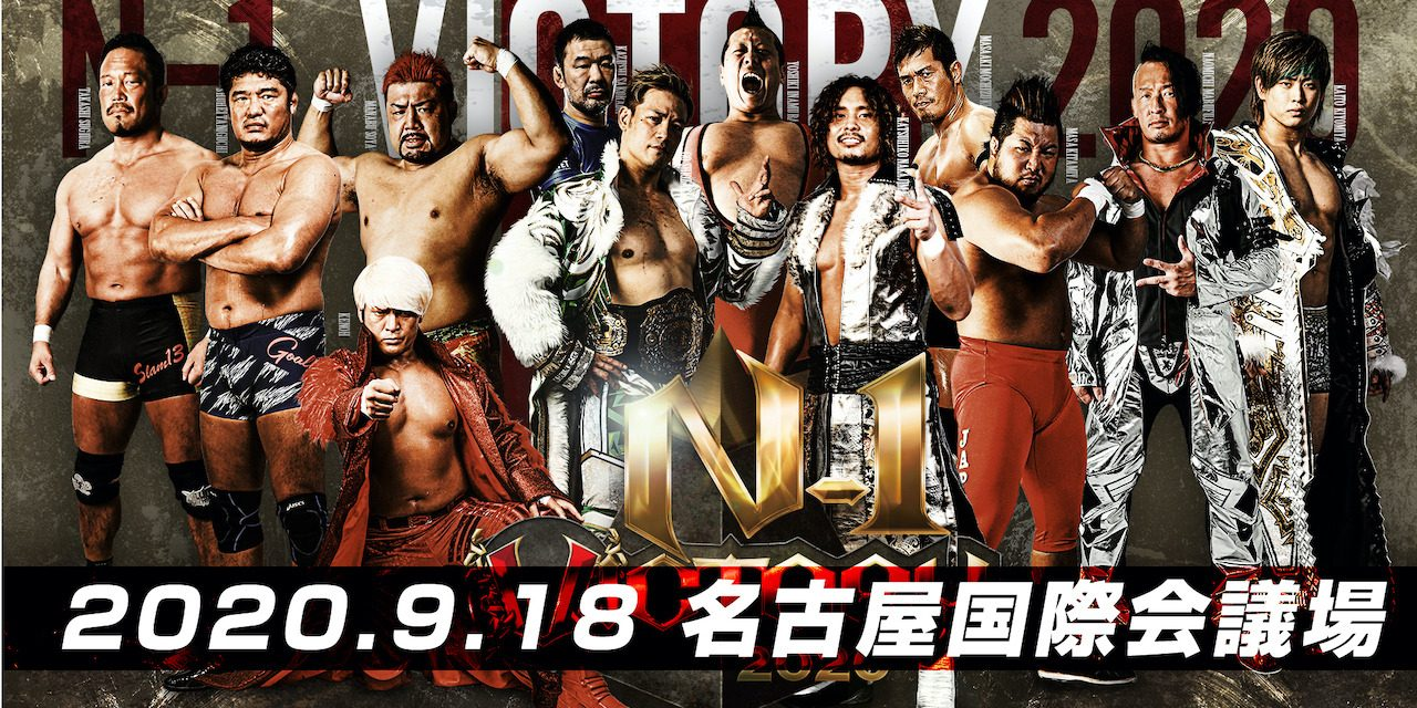 NOAH N1 Victory 2020 Night 3 (September 22) Results & Review