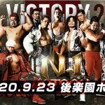 NOAH N-1 Victory 2020 Night 4 (September 23 – Afternoon Show) Results & Review