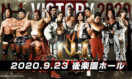 NOAH N1 Victory 2020 Night 4 (September 23 – Night Show) Results & Review