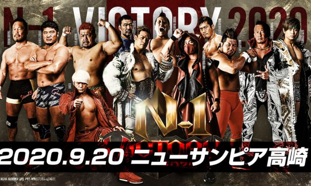 NOAH N1 Victory 2020 Night 2 (September 20) Results & Review