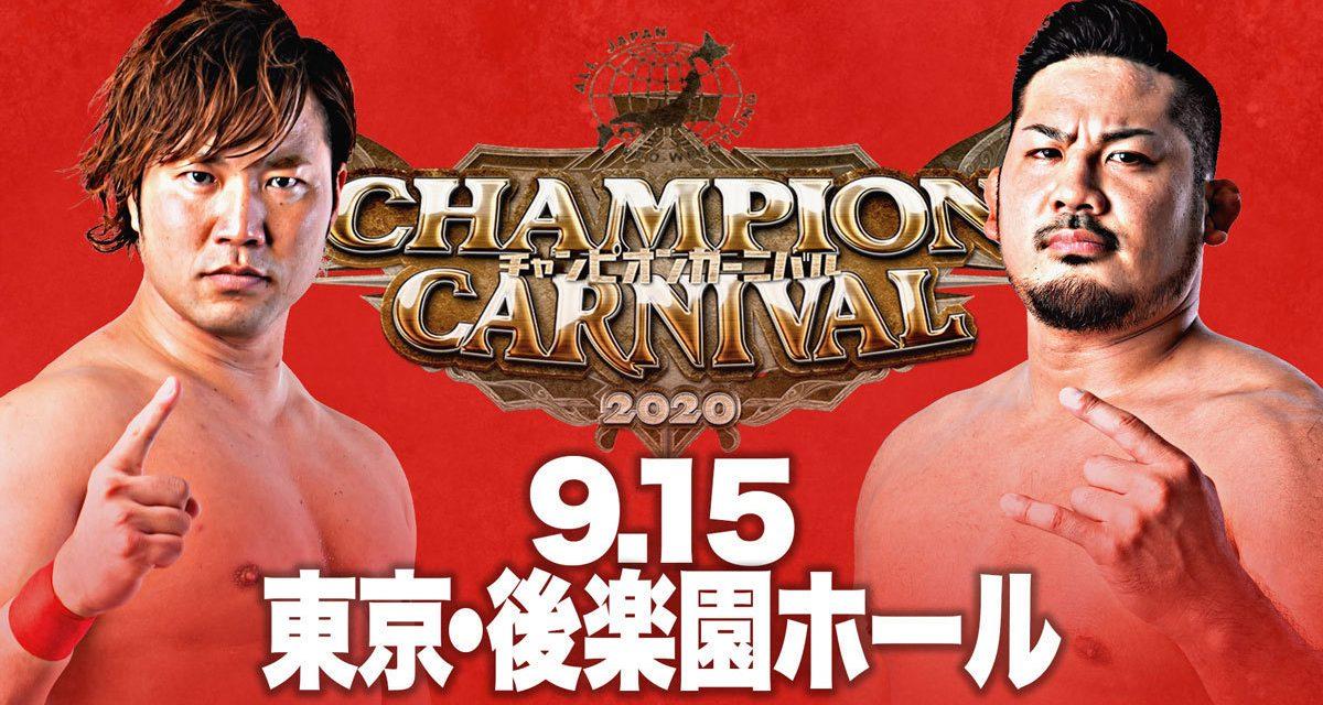 AJPW Champion Carnival 2020 Night 3 Audio Review