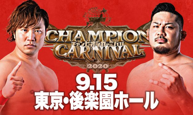 AJPW Champion Carnival 2020 Night 3 (September 15) Results & Review