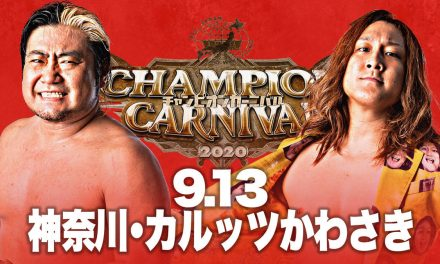 AJPW Champion Carnival 2020 Night 2 (September 13) Results & Review