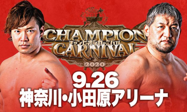 AJPW Champion Carnival 2020 Night 5 (September 26) Results & Review