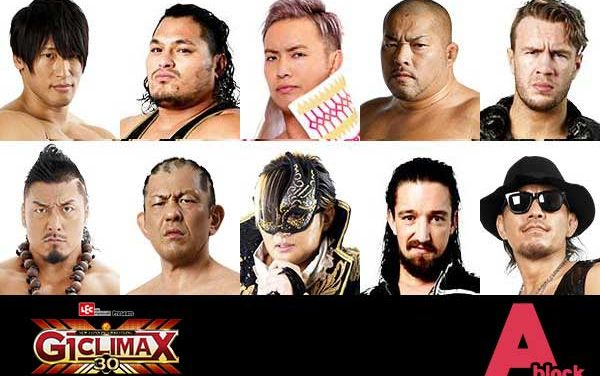 NJPW G1 Climax 30 Preview: Introduction & A Block