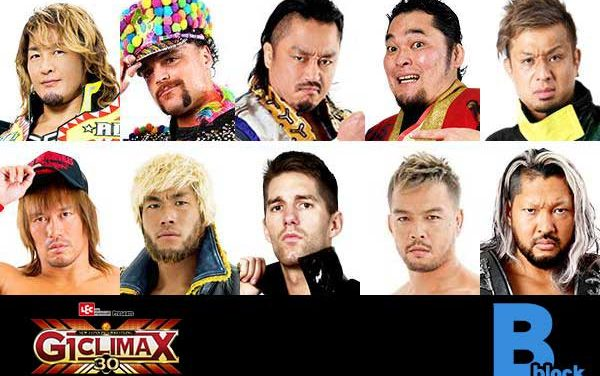 NJPW G1 Climax 30 Preview: B Block & Full Schedule