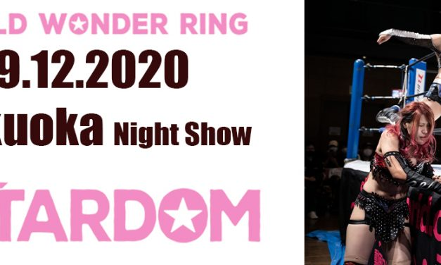 Stardom 5☆STAR GP 2020 Day 5 Night (September 12) Results & Review