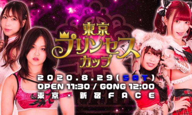 TJPW Princess Cup 2020 Finals (August 29 ) Results & Review