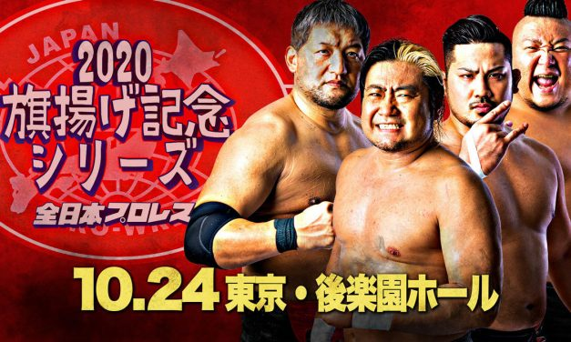 AJPW Raising an Army Memorial Series 2020 (October 24) Results & Review