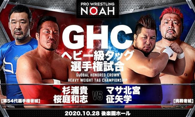 Pro Wrestling NOAH Premium Prelude 2020 (October 28) Results & Review