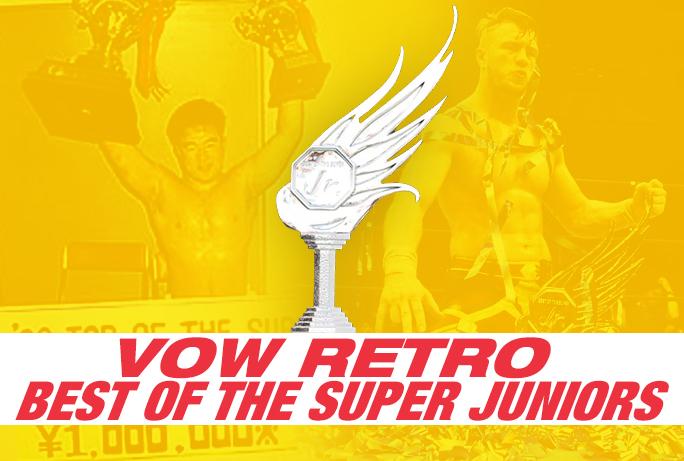 VOW Retro: Best of the Super Juniors (2014)