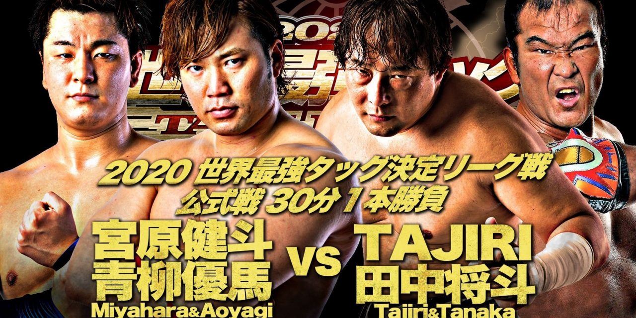 AJPW Real World Tag League 2020 Night 4 (November 23) Results & Review