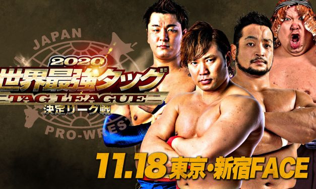 AJPW Real World Tag League 2020 Night 1 (November 18) Results & Review