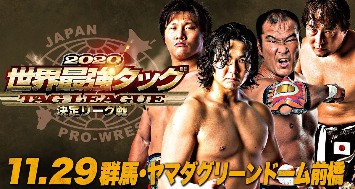 AJPW Real World Tag League 2020 Night 5 (November 29) Results & Review