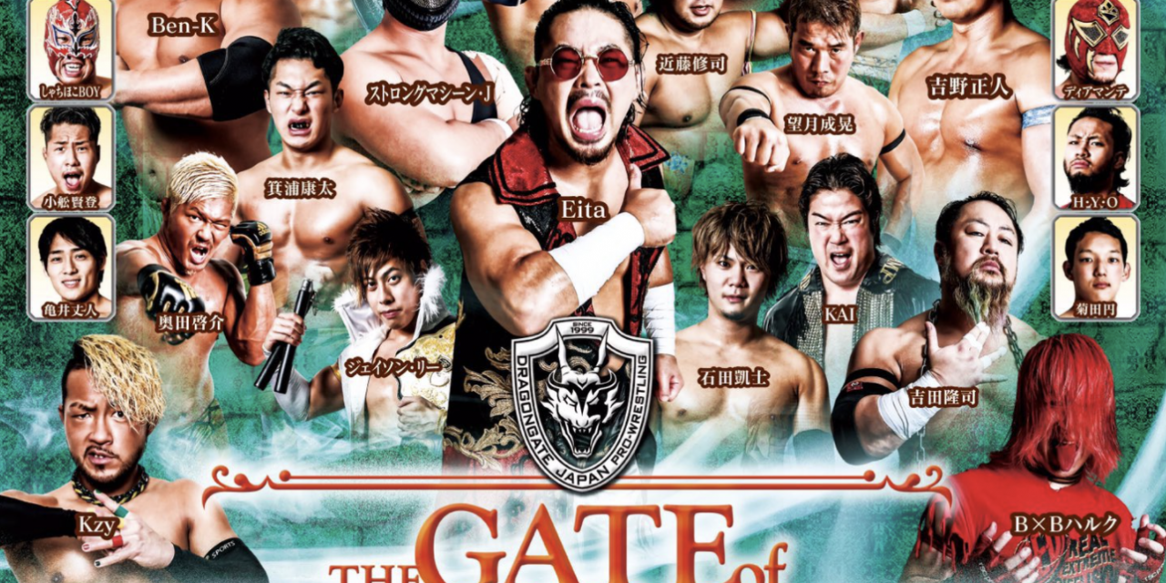Dragongate The Gate of Origin (November 28) Preview and Predictions