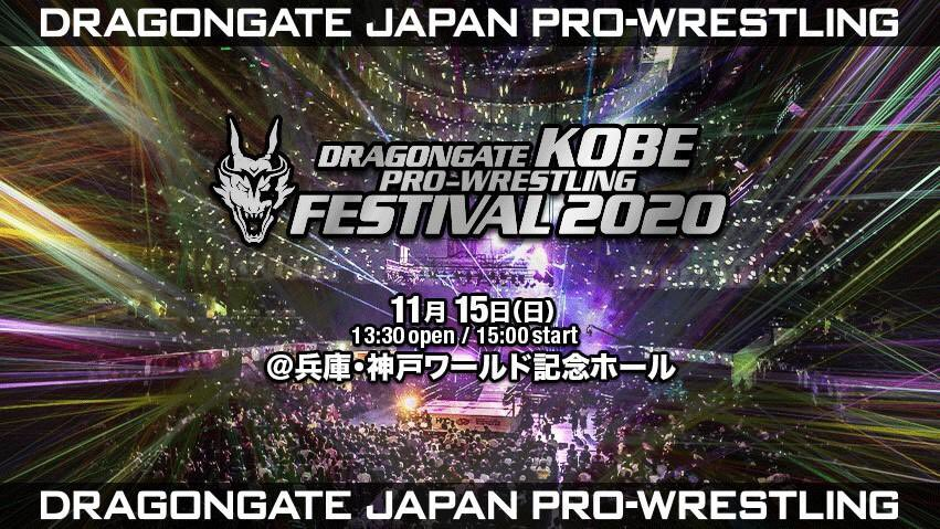 Dragongate Kobe Pro-Wrestling Festival 2020 (November 15) Preview and Predictions
