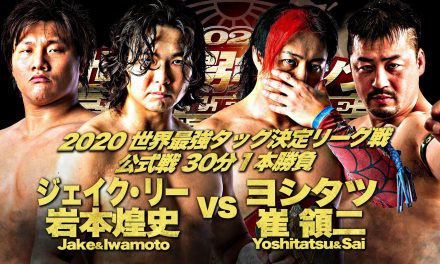 AJPW Real World Tag League 2020 Night 2 (November 21) Results & Review