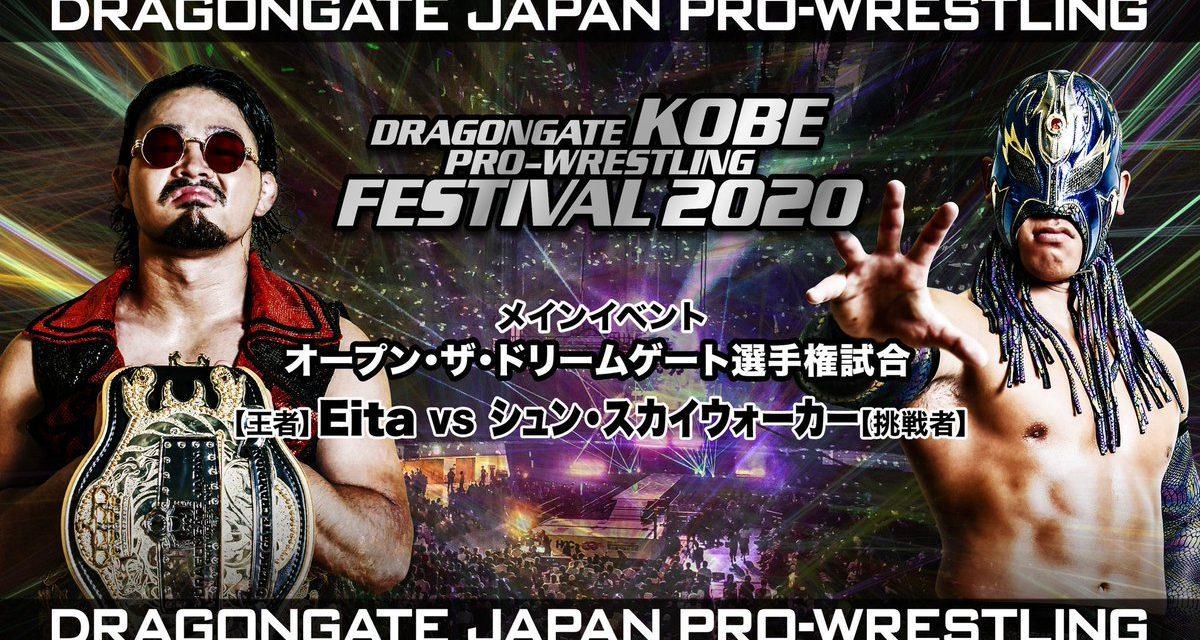 Dragongate Kobe World Pro-Wrestling Festival (November 15) Results & Review