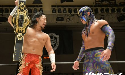 Dragongate Gate of Evolution (November 5) Results & Review