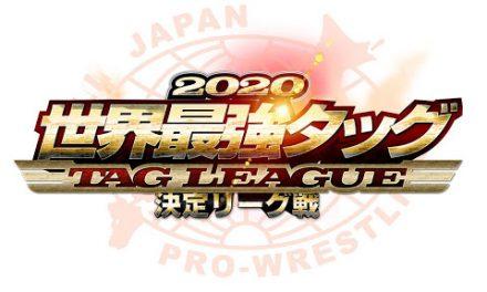 AJPW Real World Tag League 2020 Preview
