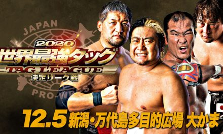 AJPW Real World Tag League 2020 Night 7 (December 5) Results & Review