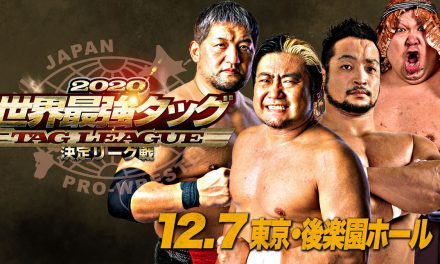 AJPW Real World Tag League Night 8 (December 7) Results & Review