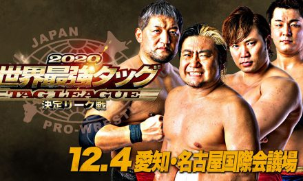AJPW Real World Tag League 2020 Night 6 (December 4) Results & Review